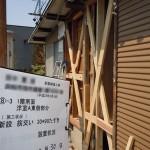 耐震補強工事02